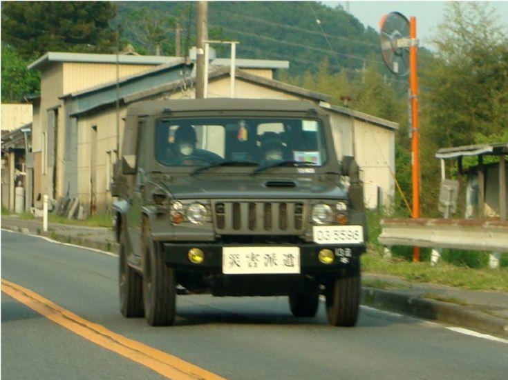 Japan Self Defense