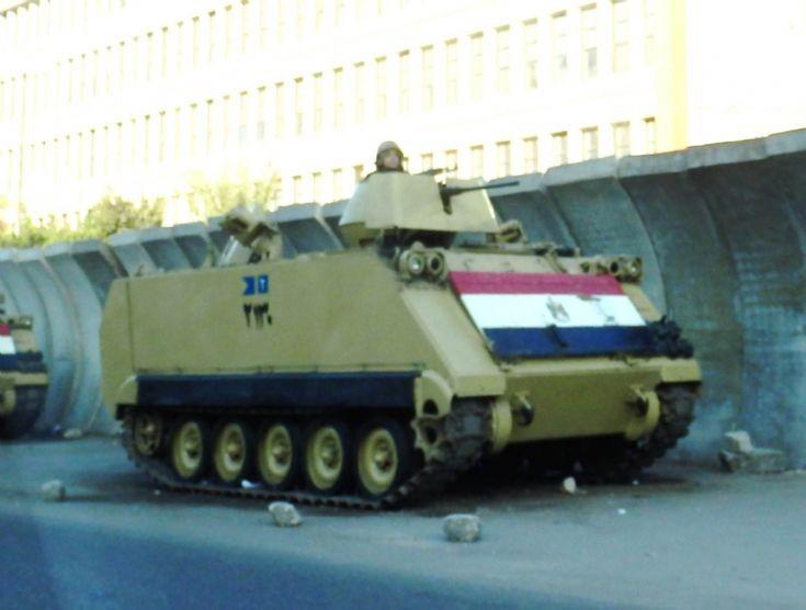 Egypt Army  - Egypt