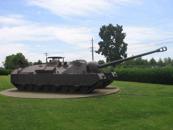 T95 105 mm Gun Motor Carriage