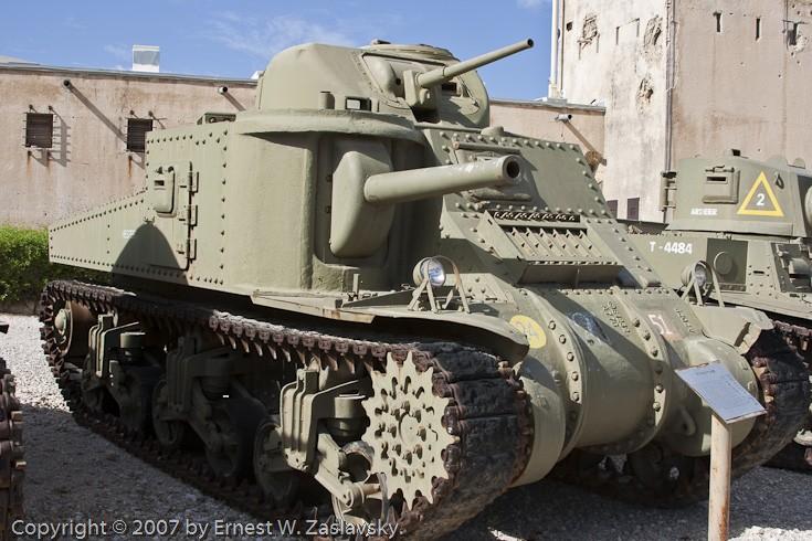 M3 Grant (Akrav)