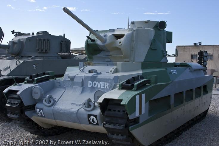 Matilda Dover T7412