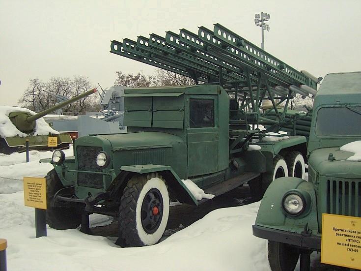 Military Vehicle Photos - ZiS-6 truck with Katyusha rocket