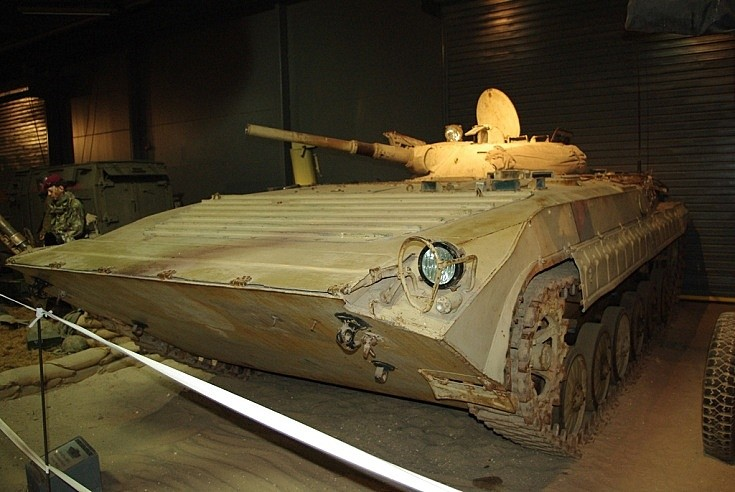 1967 Russian BMP-2
