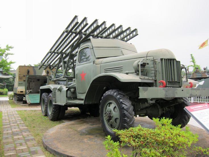 M-13 132mm multiple rocket launcher