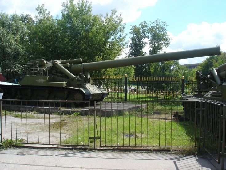 2A3 Kondensator 406mm SPG