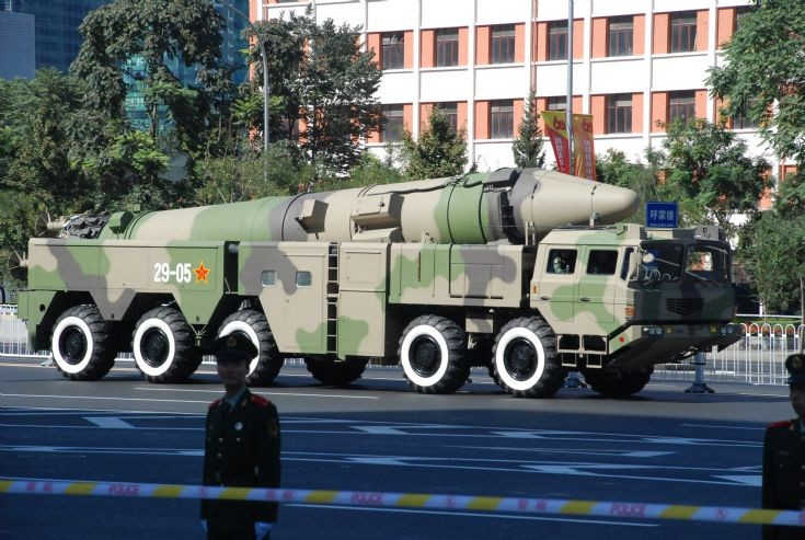 Chinese DongFeng 21C Missile