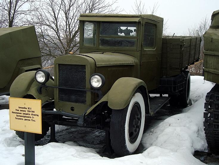 Ural-Zis 5