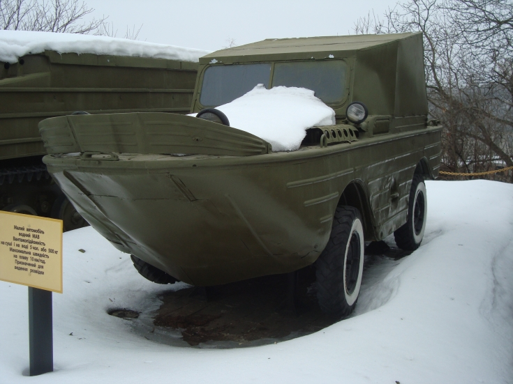 MAV Gaz-46