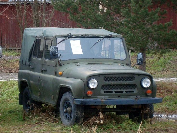 Uaz 469 (3151)