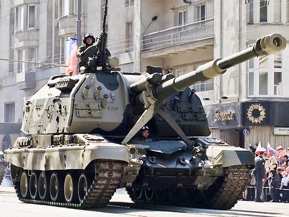 2S19 Msta-S howitzer