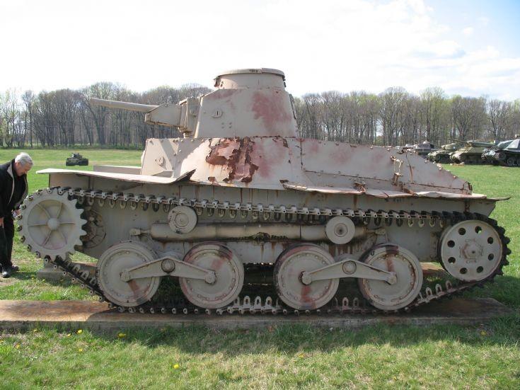 Type 95 Kyugo