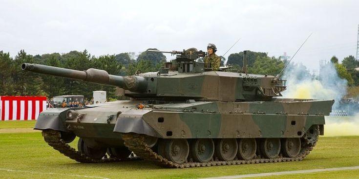 Type 90 Main Battle Tank
