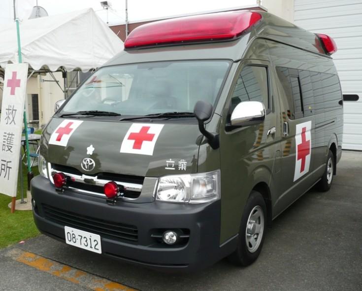 Toyota Ambulance