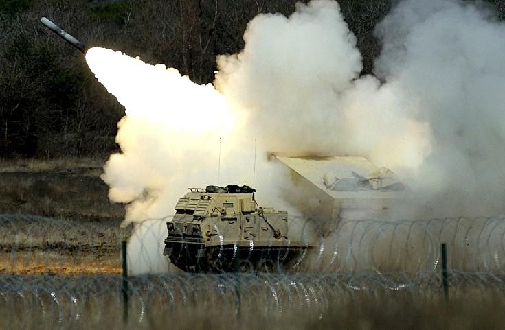 MLRS firing a rocket