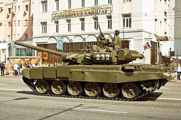 T-90 No.232