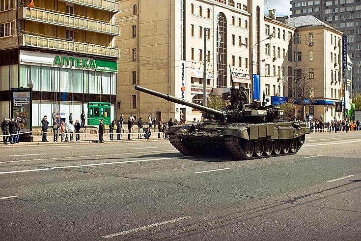 Photo of T-90 tank
