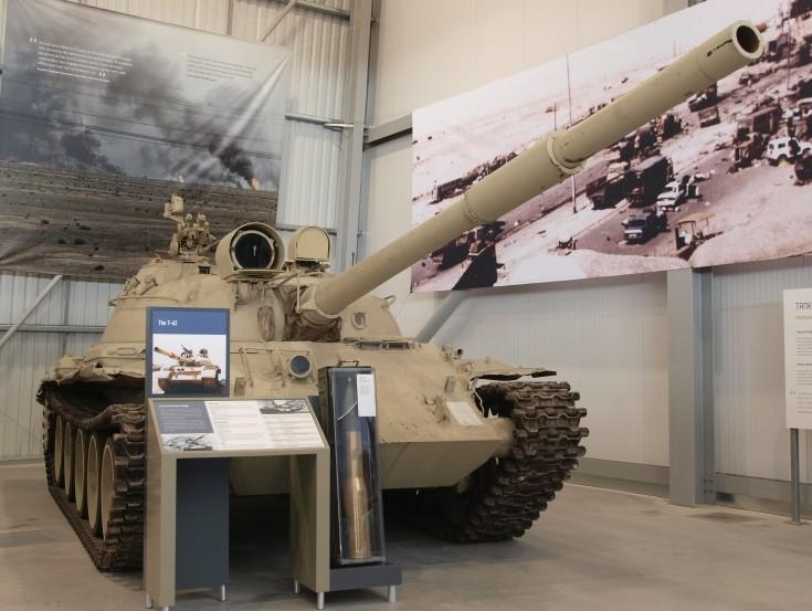 T-62 at tank museum Bovington