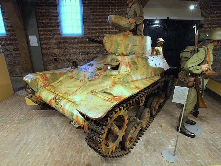 Tank display