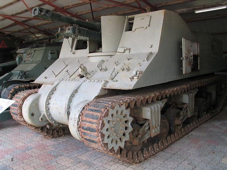 Yeramba SP gun
