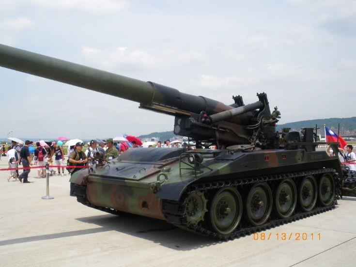 Taiwanese M110 howitzer
