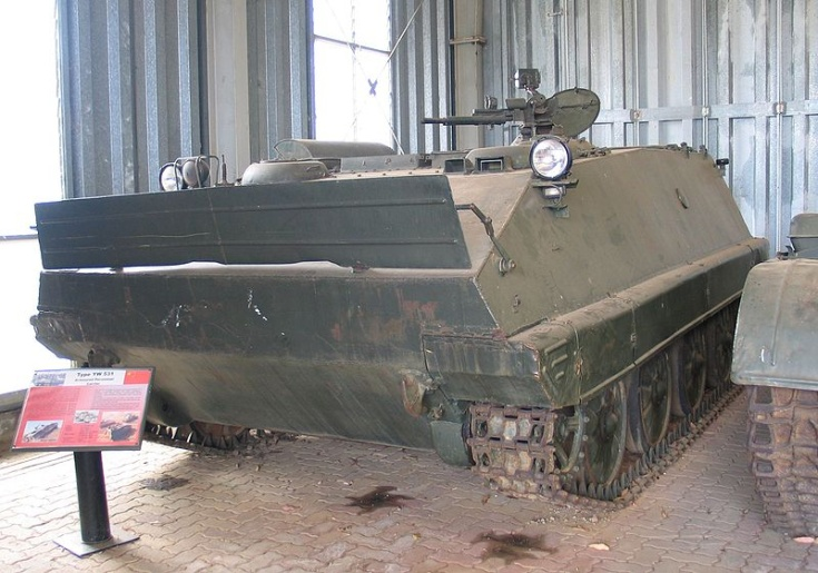 Type 63 Chinese armoured personnel carrier