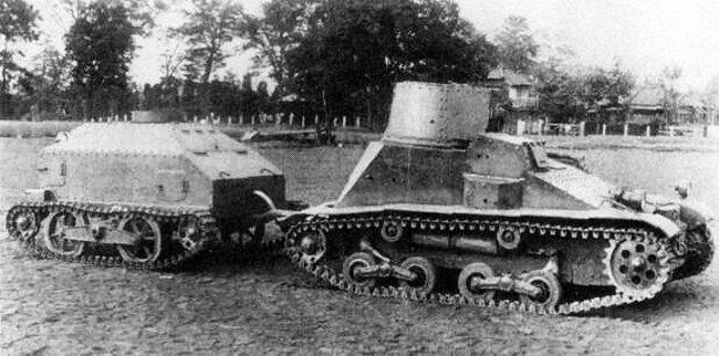 Kanda Type 94