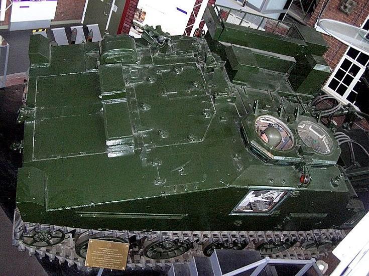 1973 Combat Engineer Tractor