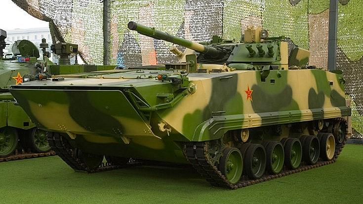 ZBD-97 IFV