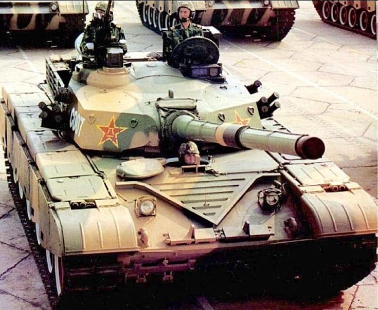 Type 98 tank