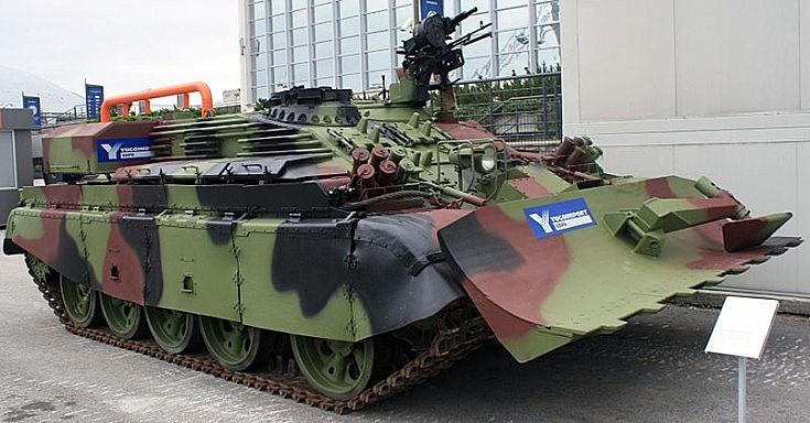 VIU-55