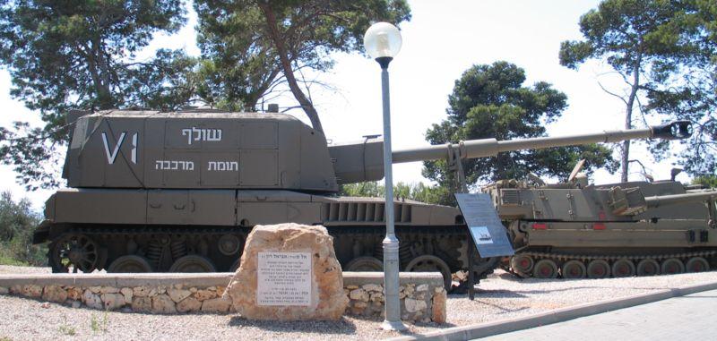 Sholef 155 mm