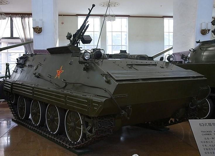 Type63 APC