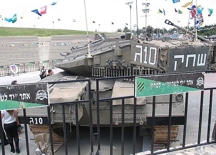 Merkava 4 MBT