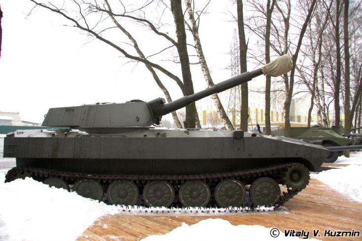 2С1 Гвоздика (2S1 Gvozdika) in Russia