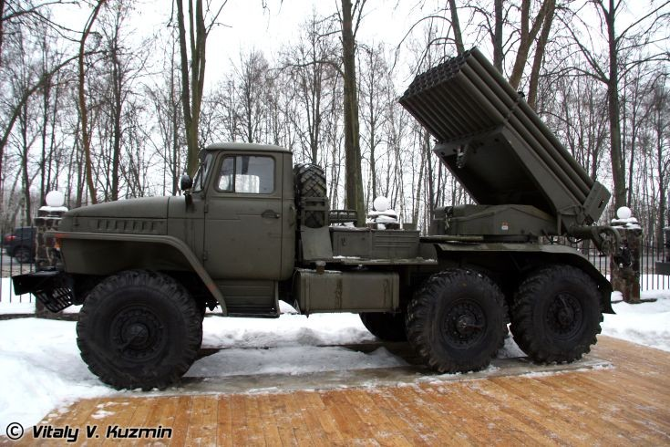 BM-21 Grad on Ural-375D chassis