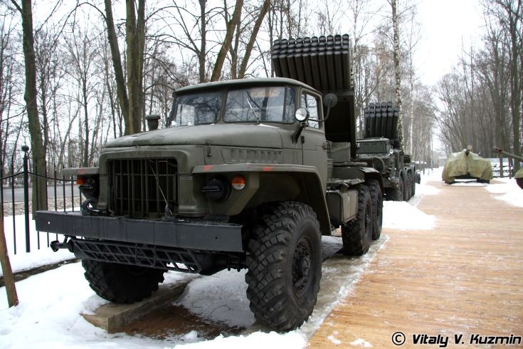 Photo of BM-21 Grad on Ural-375D chassis