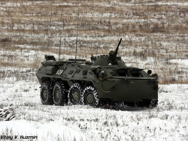 RKhM-4-01 in Russia